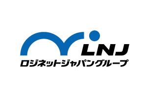 ロジネットジャパングループ